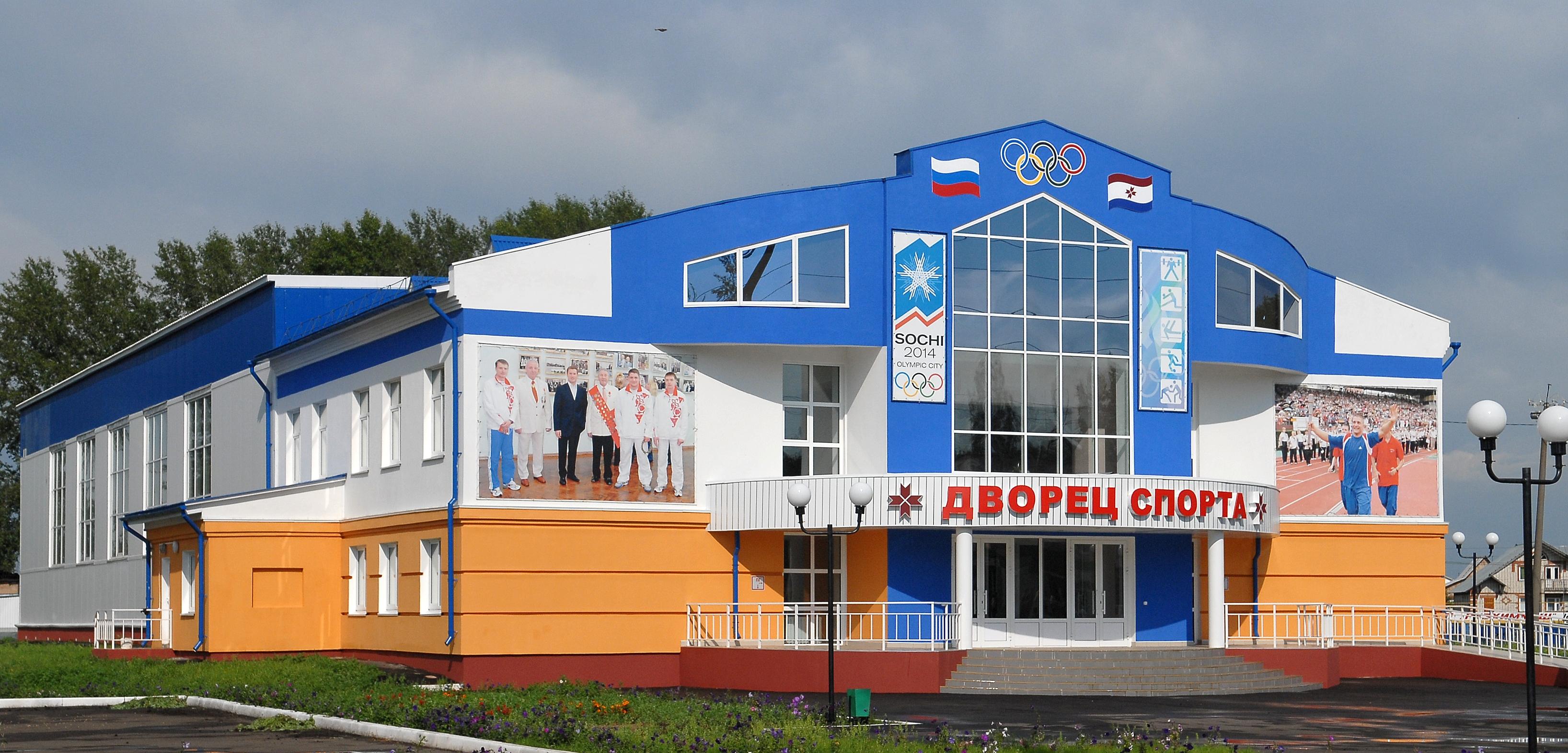 fokruzaevka